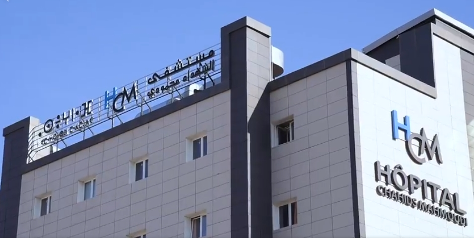 Reportage sur l'Hôpital Chahids Mahmoudi à l'occasion des 10 ans de General Electric et sa filiale GE HEALTHCARE en Algérie.